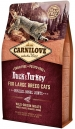 BRIT CarniLove Cat for Large Breed Duck&Turkey 6kg